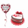 Шарик в подарок на День Святого Валентина