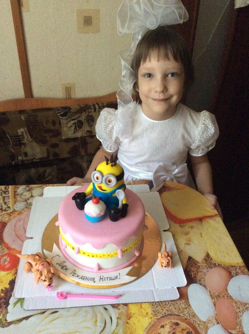 Торт с Миньоном для Наташи